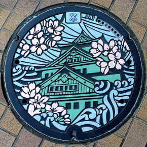 The Beauty of Civic Pride: Thousands of Colorful & Unique Manhole Covers in Japan