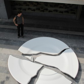 Someone Dropped This Enormous Plate in Belgium